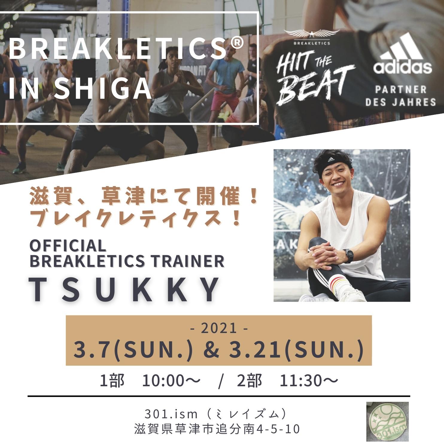 BREAKLETICS IN SHIGA