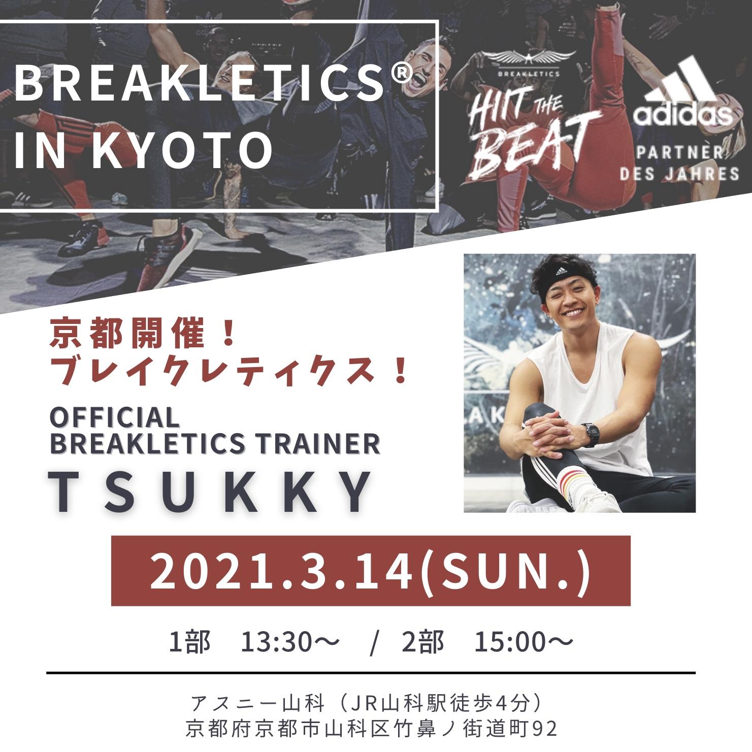 BREAKLETICS IN KYOTO